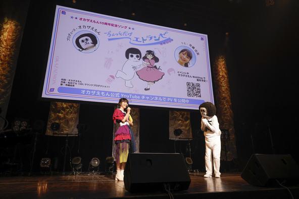 寺嶋由芙 ファンへの恩返しを誓う生誕ワンマンライブ。来年2/26デビュー日に、浅草公会堂公演も発表 (1)