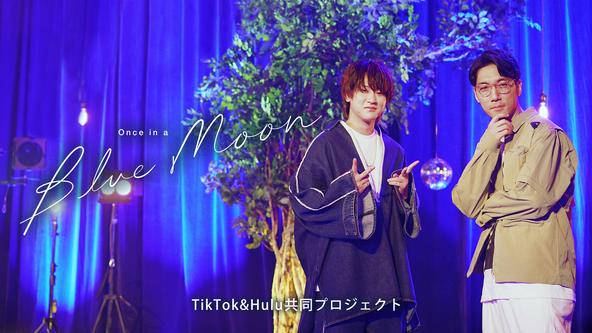 TikTokがHuluとタッグを組んで贈る、新スタイルの音楽コンテンツ「Once in a Blue Moon」。第3弾は注目ラッパー・Rin音が尊敬するtofubeatsと初対面 (1)