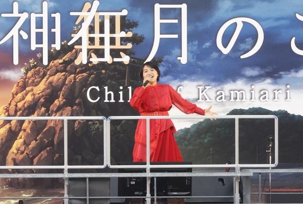 miwa 映画『神在月のこども』主題歌「神無-KANNA-」を豊田スタジアムで公開レコーディング!