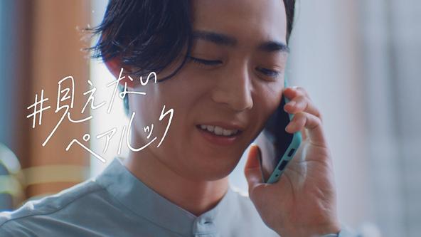 SNSで話題!新トレンド「#見えないペアルック」竜星涼、入江甚儀 出演。香りをペアルックする胸キュン動画本日から第2弾が公開! (1)