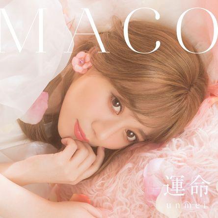 MACOデビュー7周年、 7か月ぶりの新曲「運命」を本日7月14日リリース!更に、本日19時よりミュージックビデオをプレミア公開!MACOと一緒に新曲を楽しもう!  (1)