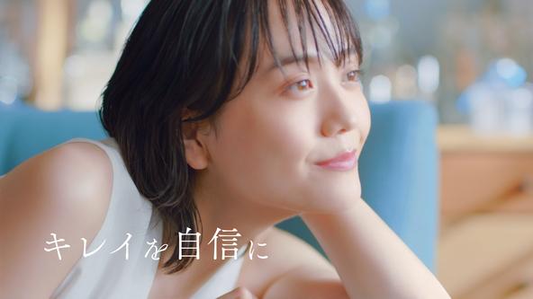 女優・モデルの松井愛莉さんが医療脱毛クリニック「GLOW clinic(グロウクリニック)」の新ウェブCM〔2021年7月17日放送開始〕に登場! (1)