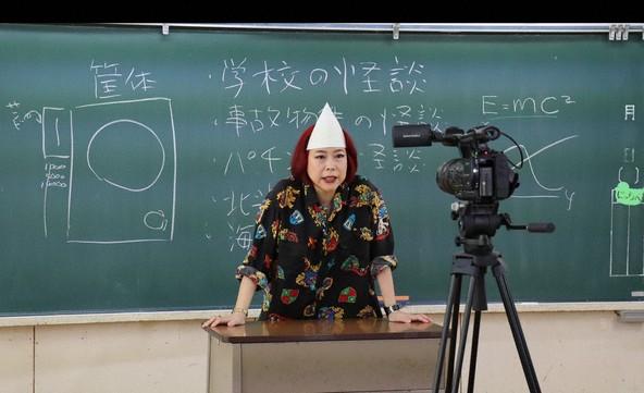 『有吉の壁』「おもしろ学校の怪談選手権」椿鬼奴 (c)NTV