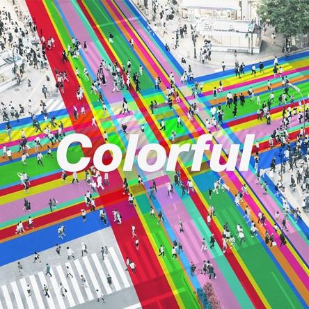 世界中からダイバーシティ(多様性)をテーマに14組のアーティストが参加チーム コカ・コーラ公式ソング「Colorful」発表 (1)