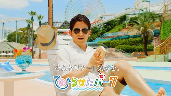 リゾート気分をひらパーで。超ひらパー兄さん園長 新CM「ジェームズはキャシーの方を」篇 ― 2021年7月22日(木・祝)より関西地区にて放映開始 ― (1)