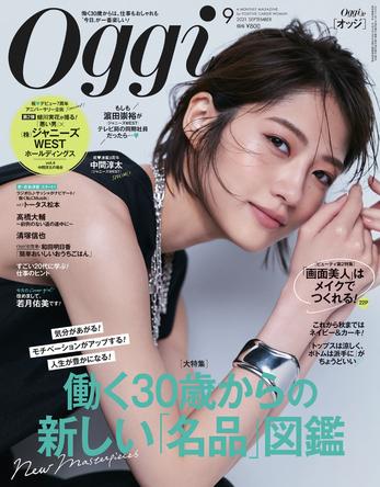 """若月佑美、ファッション誌『Oggi』初表紙でクールビューティな""""透明美肌"""" (1)"""