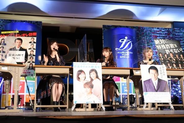 AKB48が「知って、肝炎プロジェクト」啓発トークイベントに出演「皆さんも健康じゃないと夢は叶えられませんよ!」 (1)