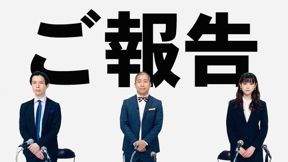 高橋ひかるテレ東初MC!「この世は【ご報告】であふれてる!?」  (1)  (C)テレビ東京