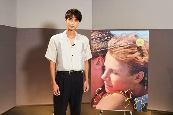 映画『Summer of 85』ナレーションを務める磯村勇斗(1) (c)2020-MANDARIN PRODUCTION-FOZ-France 2 CINEMA-PLAYTIME PRODUCTION-SCOPE PICTURES