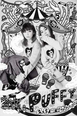 PUFFYが2021年9月パーソナリティ就任!10年ぶりのオリジナルアルバム『THE PUFFY』制作エピソードも満載!『Monthly Artist File-THE VOICE-』 (1)