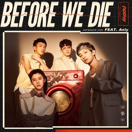 台湾ボーイズバンド【noovy】、除隊後初!約2年半ぶりの日本語曲「Before We Die(feat.Anly)」リリースを発表!日本向けのオンラインLIVEも配信決定! (1)
