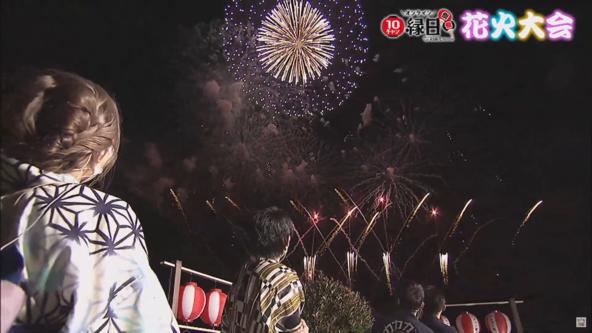 須田亜香里も感動!あいちの夜空を彩る約200発の花火!元気あいちプロジェクト『10チャン縁日オンライン 花火大会』 (1)
