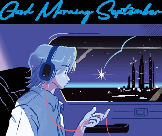 マガシークが特設ECサイトの運用をサポート! 山下智久さん参画プロジェクト 「Good Morning September」 (1)