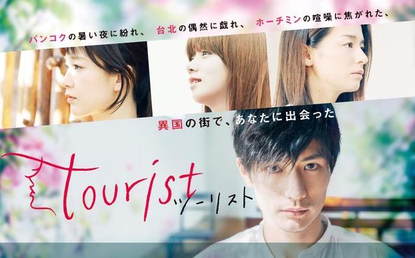 Paraviオリジナルドラマ『tourist  ツーリスト』Blu-ray&DVD-BOX化決定!!2021年12月3日(金)発売 (1)