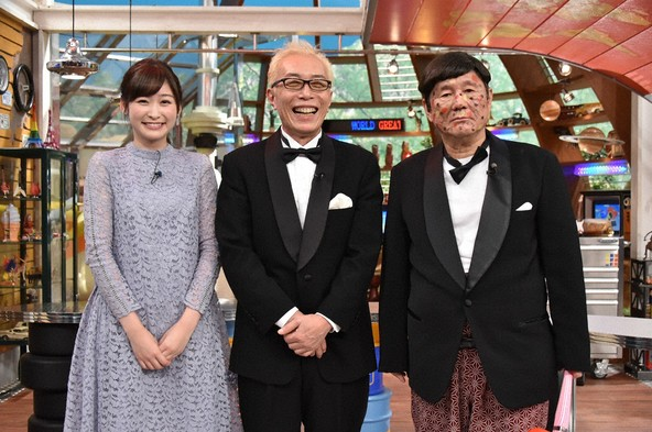 『世界まる見え!テレビ特捜部』岩田絵里奈(日本テレビアナウンサー)、所ジョージ、ビートたけし (c)NTV