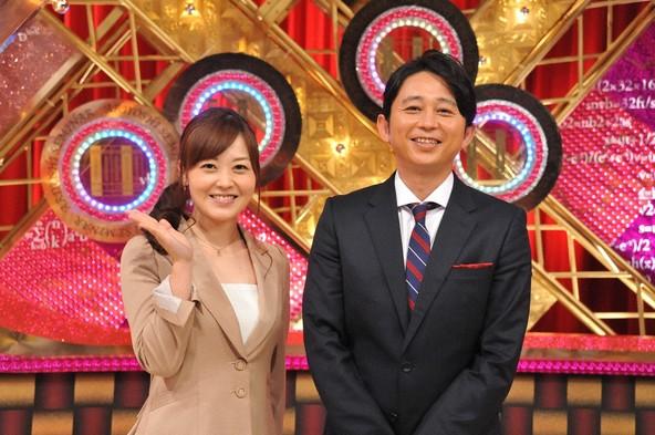 『有吉ゼミ』有吉弘行 、水卜麻美(日本テレビアナウンサー) (c)NTV