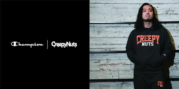 チャンピオン、HIPHOP 界のチャンピオンユニット「Creepy Nuts」とのコラボレーション第二弾を発表 (1)