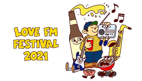 メインアーティストはMONKEY MAJIK(Maynard & Blaise)!「LOVE FM FESTIVAL 2021」出演アーティストを発表! (1)