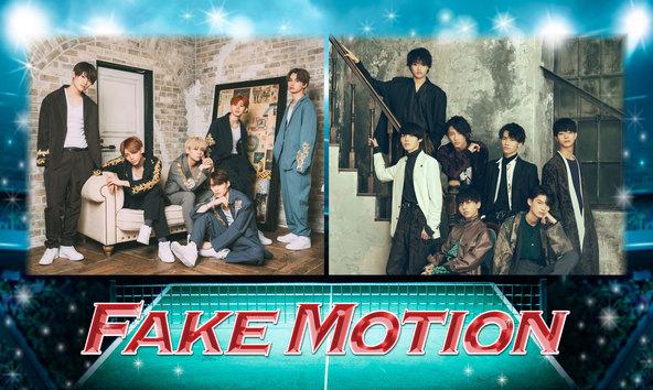 「FAKE MOTION LIVE 2021 AW」10月23日(土) CS放送・日テレプラスでテレビ初放送 (1)