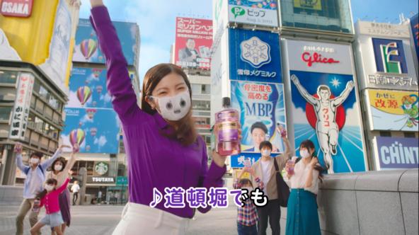 「リステリン(R)」、「モーニング娘。」の大ヒット曲「LOVEマシーン」のオリジナル替え歌を用いた新TVCMを9月13日(月)より放送開始 (1)