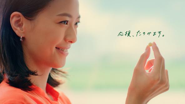 「ディアナチュラ」榮倉奈々さん出演の新TVCM「応援、たのみます」篇 9月14日より放映開始!