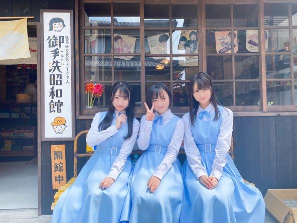 STU48連載企画「STU48の瀬戸内自慢!」第2弾記事公開!! (1)