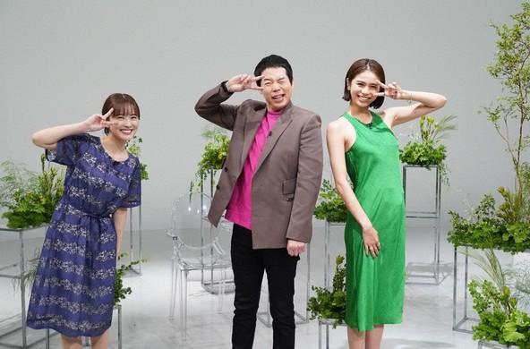 『アナザースカイ』特別編 <MC>河出奈都美、今田耕司、佐藤晴美(1) (c)NTV