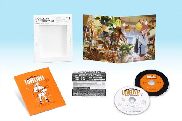 """『ラブライブ!スーパースター!!』Blu-ray第1巻が発売!特装限定版には録り下ろし""""Liella!""""オリジナルソングCD1などが付属"""
