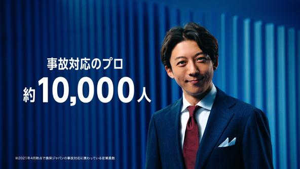「自動車保険は損保ジャパン!」高橋一生さんを起用したテレビCM『事故対応のプロ』篇の放映開始 (1)