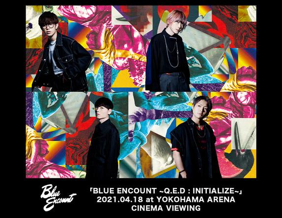 「BLUE ENCOUNT ~Q.E.D : INITIALIZE~」2021.04.18 at YOKOHAMA ARENA CINEMA VIEWING開催決定! (1)