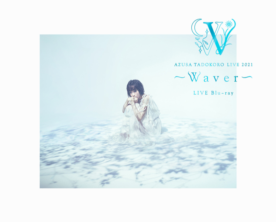 田所あずさ、「AZUSA TADOKORO LIVE 2021 〜Waver〜 LIVE Blu-ray」ジャケットが解禁!発売記念上映会の開催も決定 thumbnail