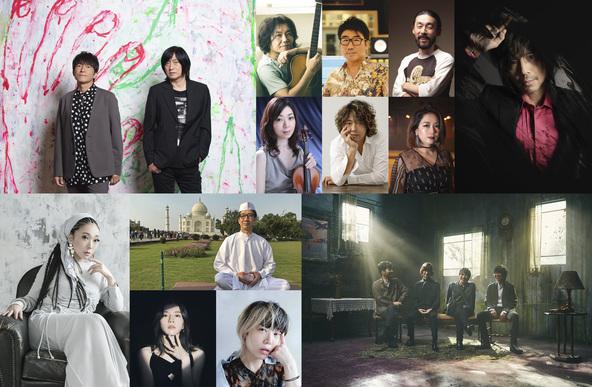 「ap bank fes '21 online in KURKKU FIELDS」10/10から配信の特別版にMr.Children出演決定!! (1)