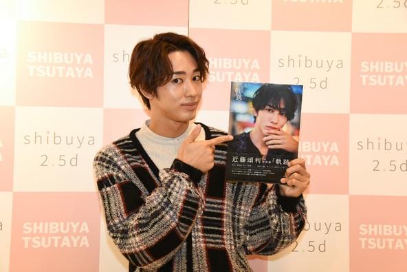 「ワクワクさせられるような俳優になっていきたい」人気急上昇中の俳優・近藤頌利がファースト写真集のイベントに登場!  (1)