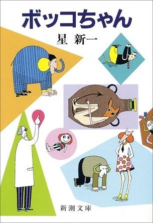 通勤・通学中に読みたい本のおすすめ3選