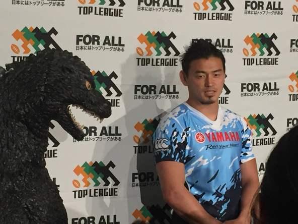 五郎丸、ゴジラとのコラボに「小さい時からなじみ深いヒーロー」