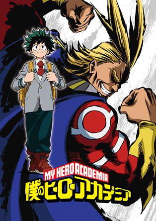 TVアニメ化「僕のヒーローアカデミア」1巻無料試し読み開始!ジャンプの新・看板漫画と言われる理由は?