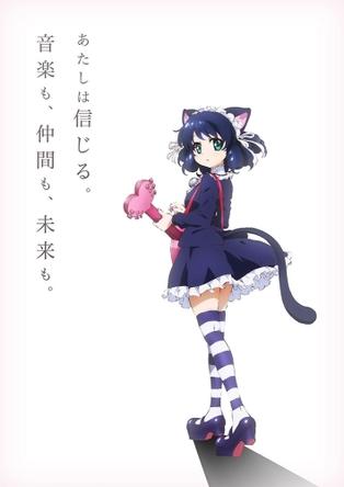 TVアニメ「SHOW BY ROCK!!」続編&ショートアニメ製作決定、新規ビジュアルも解禁