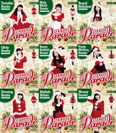 「CANDY Parade」のパッケージでクリスマスコスプレを披露する、チキパの関根優那、鈴木友梨耶、溝呂木世蘭