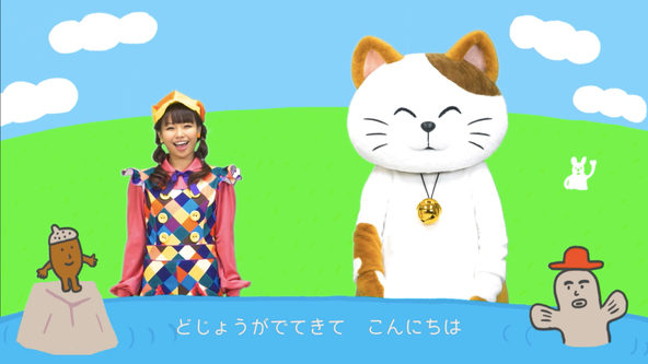 ケラケラのキッズ向け動画がGYAO!にて配信スタート